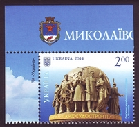 UKRAINE 2014. MONUMENT TO THE SHIPWRIGHTS AND SEA CAPTAINS. COAT OF ARMS OF MYKOLAIV REGION. Mi-Nr. 1433. Mint (**)