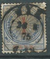 Allemagne Timbre Télégraphe   Yvert N° 16 Oblitéré  - Cw 24017