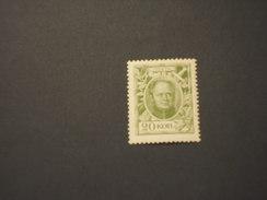 RUSSIA - 1913 ALESSANDRO 20 K. - NUOVO(+)