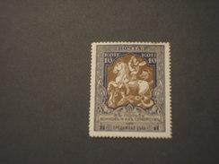 RUSSIA - 1914 SAN GIORGIO  10 K, Dent. 13 1/4 - NUOVO(+)