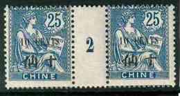 CHINE YVERT 79** MILLESIME 2