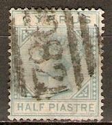 CHYPRE    -     1881 .   Y&T N° 9 Oblitéré.    Cote 80 € - Chypre (...-1960)