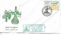 CYPRUS  LIMASSOL  Festival Du Vin  5 Au 16 Septembre 1984  5/09/84