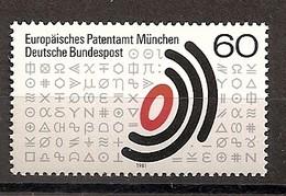 Deutschland 1981, Nr. 1088, Europäisches Patentamt, München Postfrisch (mnh), Bundesrepublik