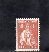 PORTUGAL 1930 *