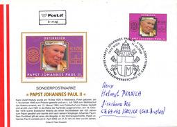 L3254 - Austria (2005) 1010 Wien: Pope Saint John Paul II (1920-2005)