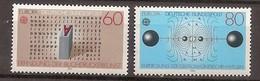 Deutschland 1983, Nr. 1175-76 Europa: Große Werke Des Menschlichen Geistes Postfrisch (mnh), Bundesrepublik