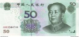CHINA 50 YUAN 2005 P-906a UNC PREFIX FORMAT XX##. [CN4113a] - Chine
