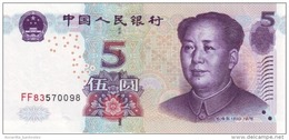 CHINA 5 YUAN 2005 P-903a  PREFIX FORMAT XX##. [CN4110a] - China