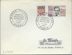 1383 - MUSÉE POSTAL - EXPOSITION PHILATÉLIQUE MAROCAINE - PARIS- 21 JUIN 1963 - Marcophilie (Lettres)