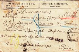 Mosca To Paris Cover 1905
