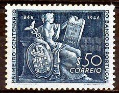 !! Portugal 1946 AF#672* Bank Of Portugal Set (x1569)