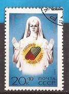 1991  ARTE MADONNA RELIGION RUSSIA SSSR  USED  INTERESSANTE