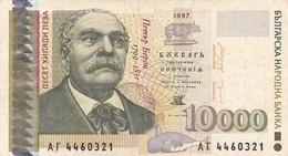 BULGARIA 10000 10,000 10.000 LEVA 1997 VF P-112a - Bulgaria