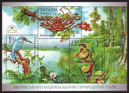 UKRAINE 2003. YAVORIV NATIONAL PARK. ORCHID Cypripedium Calceolus, BUTTERFLY, BIRD. Mi-Nr. Block 39. MNH (**)