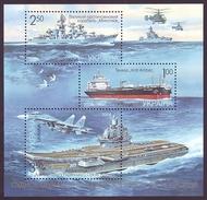 UKRAINE 2004. SHIPBUILDING. NAVY AIRCRAFT-CARRIER, HELICOPTERS, ANTISUBMARINE SHIP. Mi-Nr. 621-23 Block 44. MNH (**)