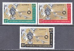 ETHIOPIA  463-5   **  KING  LEADERSHIP - Ethiopia