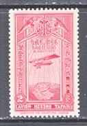 ETHIOPIA  C 16    **  AERO - Ethiopia