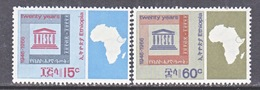 ETHIOPIA  466-7   **   UNESCO   MAP