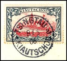 """2 1/2 Dollar Kaiseryacht Ohne Wasserzeichen, 25 : 16 Zähnungslöcher, Tadellos Gestempelt """"TSINGTAU 8/5..."""