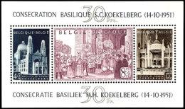 1951, Tadellos Postfrischer Block, Mi. 350,--, Katalog: Bl.24 **1951, In Perfect Condition Unhinged Mint...