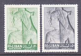 LIBAN  C 351-2    **    ARCHAEOLOGY   TEMPLE  NUBIA - Archaeology