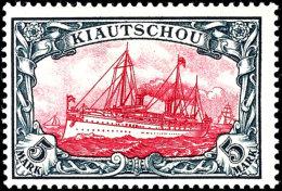 5 Mark Kaiseryacht Tadellos Postfrisch, Gepr. R.F. Steuer BPP, Mi. 720,--, Katalog: 17 **5 Mark Imperial Yacht...