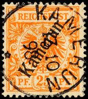 25 Pf. Dunkelorange Tadellos Gestempelt, Mi. 120.-, Katalog: 5b O25 Pf. Dark Orange Neat Cancelled, Michel...