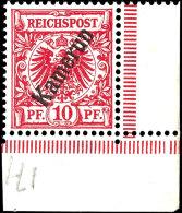 10 Pf Lilarot (UV Hellzinnober) Tadellos Postfrisch Als Rechte Untere Bogenecke, Fotoattest Jäschke-Lantelme...