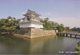 AKJP Japan: Takamatsu Castle - Shikoku - Giappone