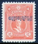 PERU    -    Yvert 219 - Scott 253 A    -    M L H  - SOBRECARGA INVERTIDA -             PER-7206