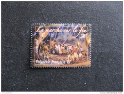 Polynésie: TB  N° 694 , Neuf XX. - Polynésie Française