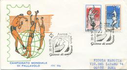 ITALIA - FDC SILIGATO 1978 - PALLAVOLO - SPORT - 6. 1946-.. Repubblica