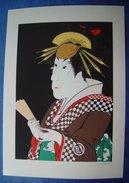 Ukiyoe : Reproduction Offset ( Toshusai Sharaku ) - Prints & Engravings