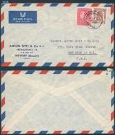 AK346 Lettre Privée De Anvers à New York 1952