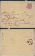 AK364 Lettre Relais De Florenville à Arlon 1893