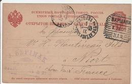 Warszawa 1903 Sur Carte Entier Russe - Ganzsache - Varsovie Barwaba