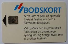 ICELAND - Mint - 1st Issue - Schlumberger - Radiomidun - Boskort - Trawler Ship - RARE