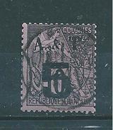 Colonie Timbres D'annam Et Tonkin  De 1888  N°4 Oblitéré Tres Beau  Cote 40 € - Annam Et Tonkin (1892)