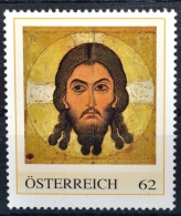 Pf664 Christus Acheiropoietos, Ikos Aus Russland 12. Jhdt. AT 2013 ** - Austria