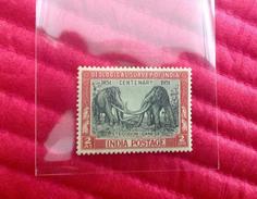 1951 Postal Mint Stamp - Elephant Mammoth Mammal