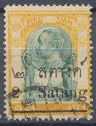 Stamp THAILAND,SIAM 1909 2s On 1a Used Lot#15 - Siam