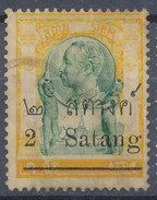 Stamp THAILAND,SIAM 1909 2s On 1a Used Lot#16 - Siam