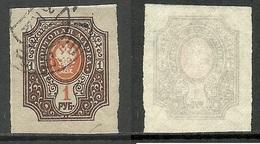 RUSSLAND RUSSIA 1917 Michel 77 B X F: 2  ERROR OHNE Kreideaufdruck No Chalky Net! !!!! RRRR