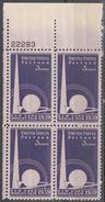 UNITED STATES      SCOTT NO. 853     MNH       YEAR  1939      PLATE BLOCK