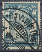 Stamp THAILAND,SIAM 1909 14s On 9a Used Lot#150 - Siam
