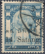 Stamp THAILAND,SIAM 1909 14s On 9a Used Lot#165 - Siam