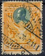 Stamp THAILAND,SIAM 1910 2s Used Lot#22 - Siam