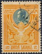 Stamp THAILAND,SIAM 1910 2s Used Lot#27 - Siam