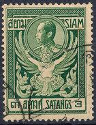 Stamp THAILAND,SIAM 1910 3s Used Lot#32 - Siam